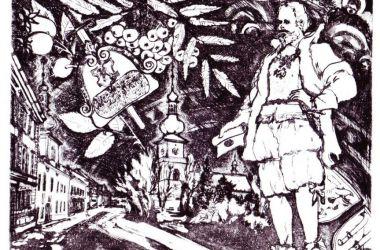 Beseda s výtvarníkem Jaroslavem Petrem